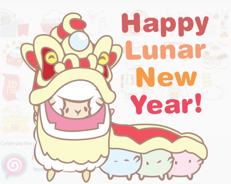 celebrate chinese new year with two new bbm sticker packs aivanet - Happy Lunar New Year In Chinese